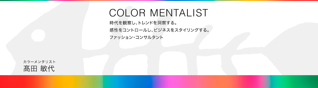 COLOR MENTALIST